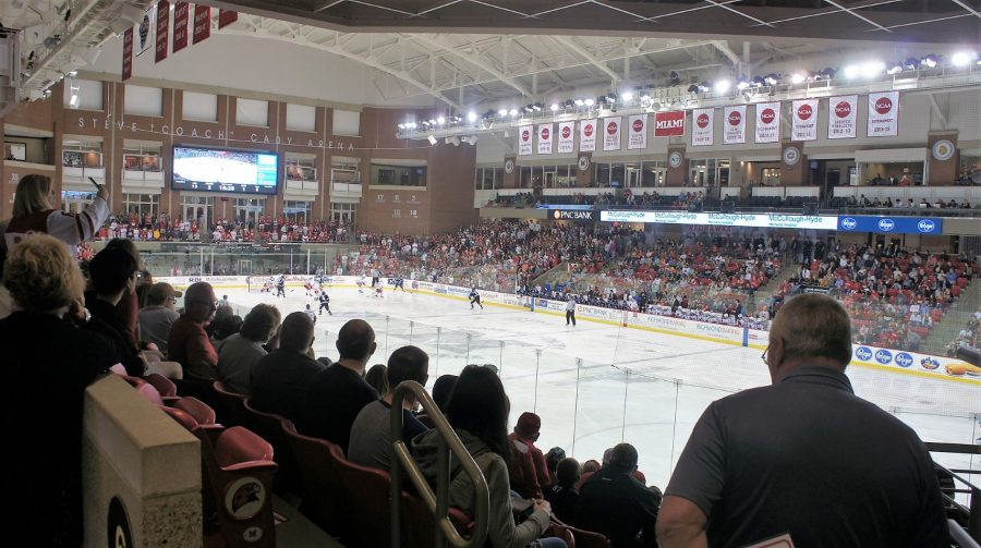 Cady Arena View
