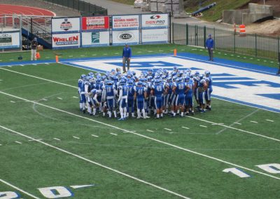 Arute Field, Players Prepare for the Game