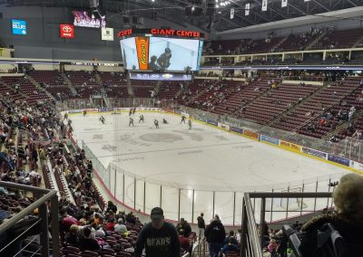 Hershey Center End View