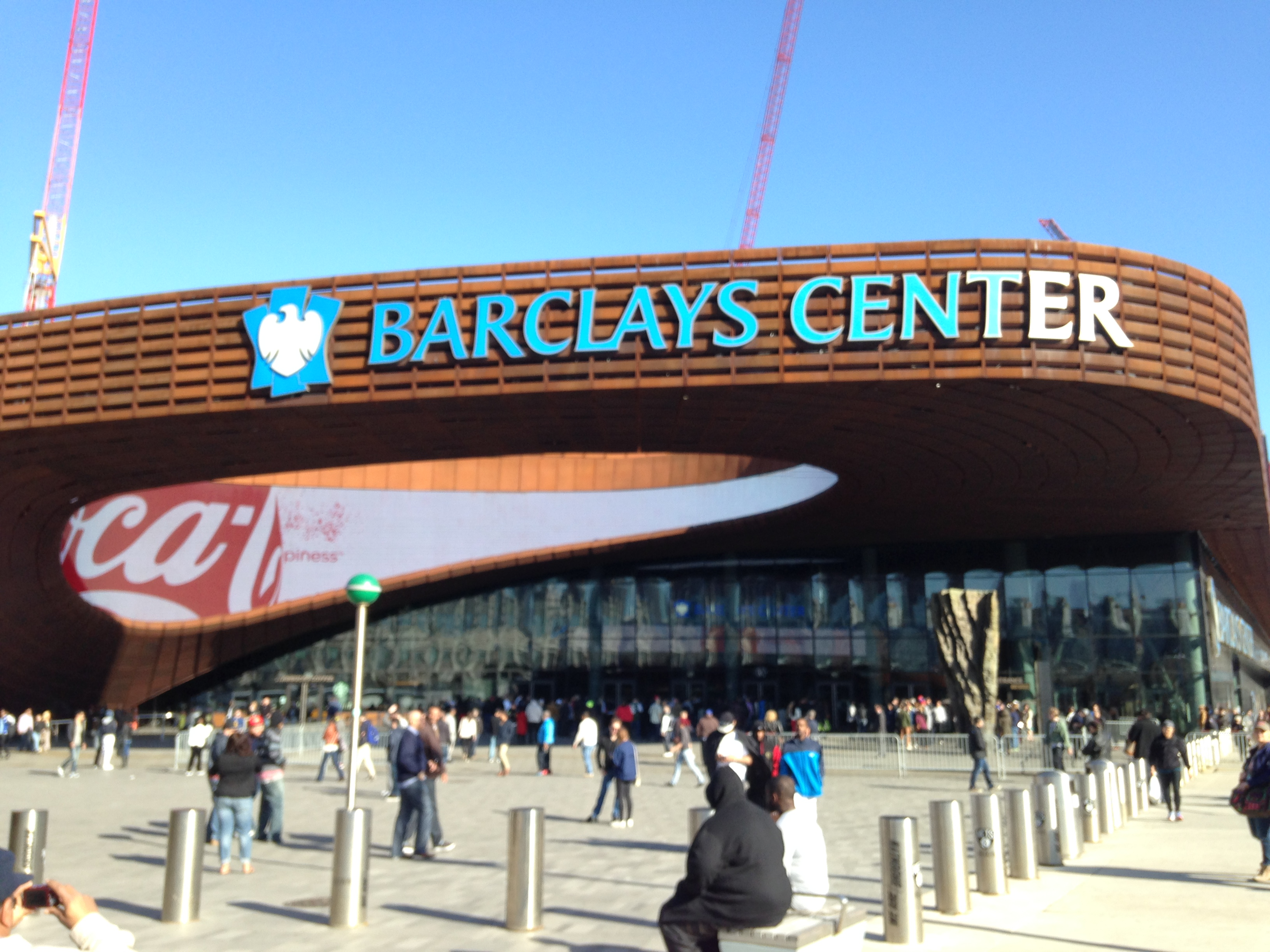 Barclays center brooklyn nets stadium journey for The barclay