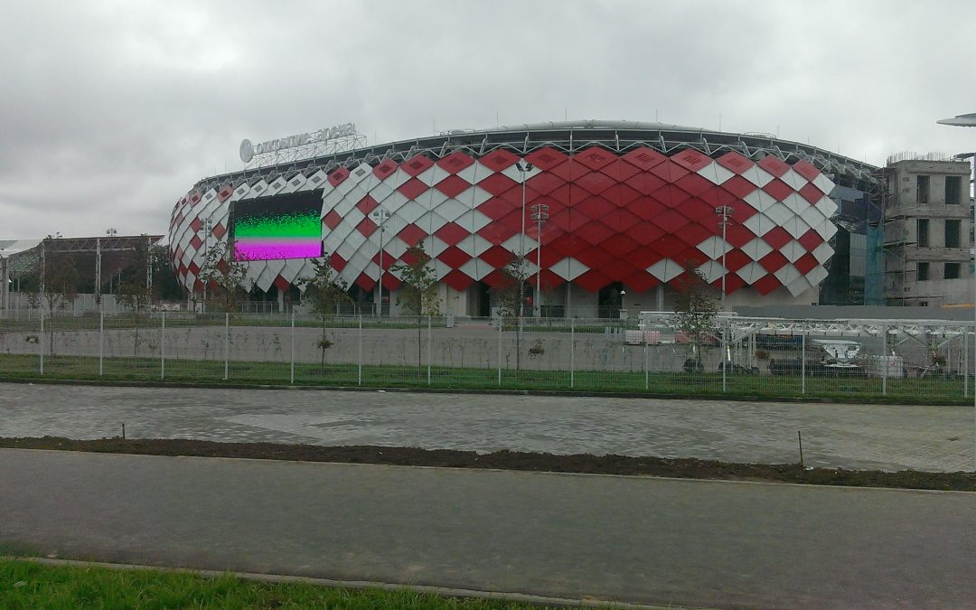 Russian 2018 World Cup Stadiums
