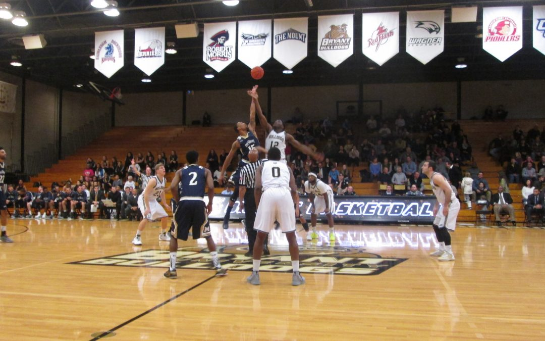 Chace Athletic Center – Bryant Bulldogs