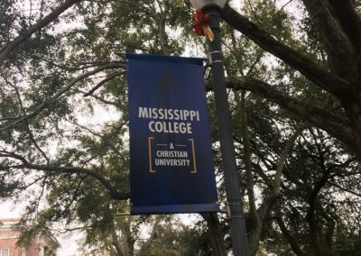 A.E. Wood Coliseum, Mississippi College Campus Sign