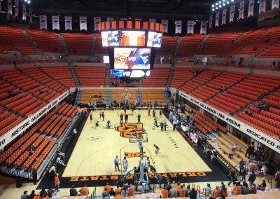 Gallagher-Iba Arena, View from the Baseline